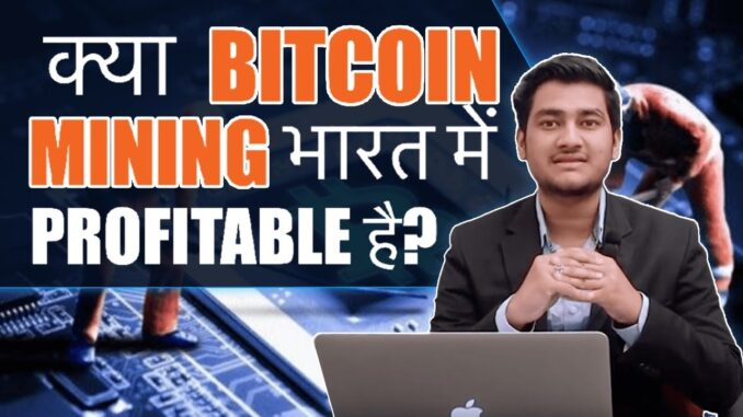 What Is Bitcoin Mining? A complete guide