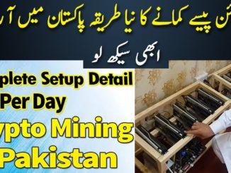 Bitcoin mining in Pakistan   $30 per day   Complete Setup Detail #Bitcoinmining