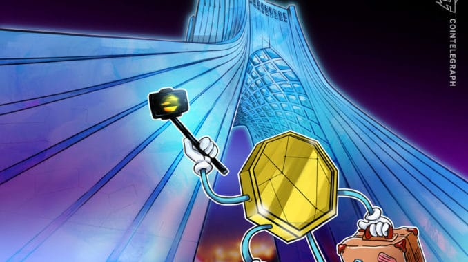 Iranian trade ministry issues 30 crypto mining licenses
