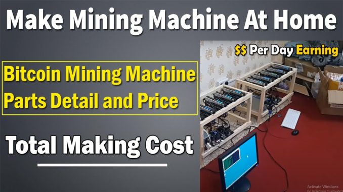 How to Make Bitcoin Mining Machine at Home   Total Making Cost   Complete Guide  Step by Step