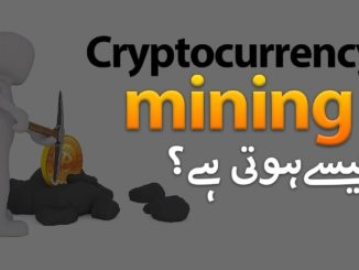How does Cryptocurrency Mining Works Basic Information of Bitcoin Mining